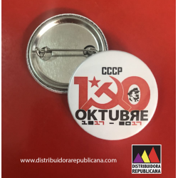 Chapa Comunista 2
