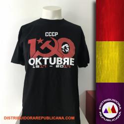 Camiseta Centenario Revolución Rusa