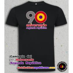 Camiseta 90 Aniversario de la Segunda República (Diseño Grande)
