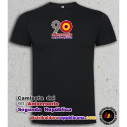 Camiseta 90 Aniversario de la Segunda República (Diseño Mediano)