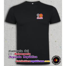 Camiseta 90 Aniversario de la Segunda República (Diseño Pequeño)
