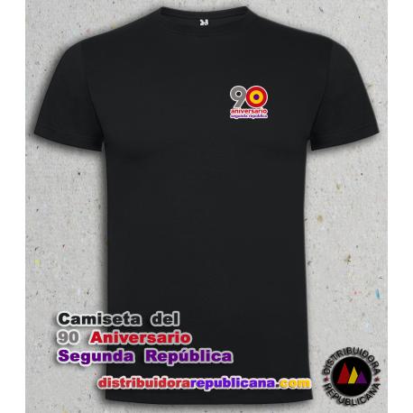 Camiseta 90 Aniversario de la Segunda República  (pequeño)