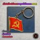 llavero bandera comunista